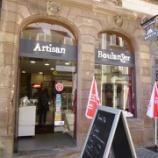 『ブーランジェリー巡りその9 Artisan boulangerと』の画像