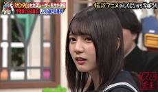 【日向坂46】小坂菜緒さんよりセーラー服似合う人いる?【画像大量】