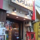 『大阪&神戸』の画像
