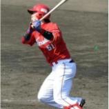 『【野球】広島2年目19歳・鈴木誠が3の3!「最後のチャンス」で沖縄切符アピール』の画像