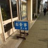 『【北海道ひとり旅】(閉店) 函館の旅 『来々軒』本当に私の中で最高峰のお店』の画像