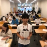 『KTCおおぞら高等学院【社会の架け橋レッスン】』の画像