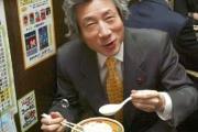 菅「窮屈だわーラーメン食うのに手続き3時間前…マジ窮屈…。」