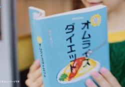 【衝撃】深川麻衣ちゃんの持っている本wwwww