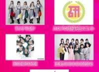 【朗報】TIFオンライン2020にAKB48から「HUETONE」の出演が決定!