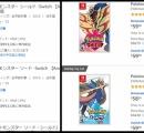 【画像】日本と海外のポケモン評価(アマゾン)の差wwww