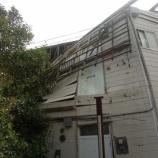 『台風15号 危険空き家の倒壊と植樹の倒木リスク【前編】』の画像