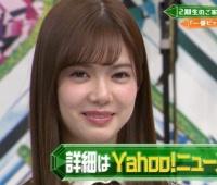 【欅坂46】松平璃子さん天才だな