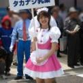 2002年 横浜開港記念みなと祭 国際仮装行列 第50回 ザ よこはまパレード その8(タカナシ乳業編)