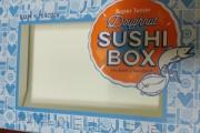 韓国の寿司日本超えててワロタwwwwwwwwww