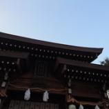 『'2016初詣~湊川神社』の画像