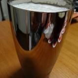 『磨き屋シンジケート 「ビアタンブラー 」とハンカチ「玉兎」』の画像