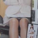 『女子アナ「原稿を膝の上にのせてたのにパンツ見えてしまった」』の画像