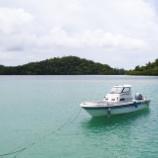 『遊漁船業者登録をしました。』の画像