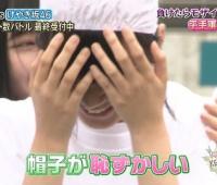 【欅坂46】紅白帽子に照れるてちが可愛すぎた件
