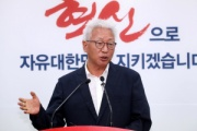 リュ・ソクチュン教授「慰安婦は売春婦で日本に責任ない」発言 韓国政党「法改正し処罰する必要ある」