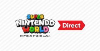 12月19日朝8時より、USJ「スーパーニンテンドーワールド Direct」の放送が決定!