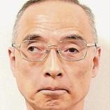 『【安倍政権】太田主計局長が財務次官へ栄転 森友問題で国会対応を担当』の画像