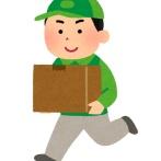 ヤマト運輸「アマゾンさん仕事をください、なんでもしますから!」←これwww