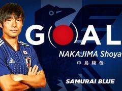 【 速報動画 】日本代表が先制!決めたのは中島翔哉!1-0!