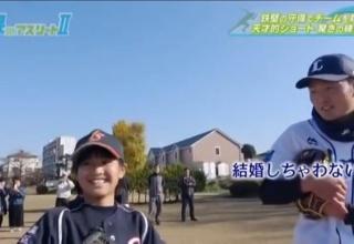 【悲報】女子小学生がプロ野球選手にプロポーズされる事案 ・・・