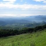 『いつか行きたい日本の名所 霧降高原』の画像