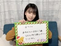 【乃木坂46】大園桃子の嫉妬心が凄すぎる件wwwwwwww