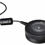 『SIGMA USB DOCK キヤノン用は3月に発売』の画像