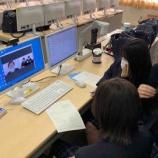 『12月21日 東京のビジネス オンライン取材について』の画像