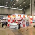 最先端IT・エレクトロニクス総合展シーテックジャパン2014 その35(テクノブレーン)