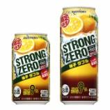 『【新商品】サントリーチューハイ「-196℃ ストロングゼロ〈柚子ダブル〉」期間限定新発売』の画像