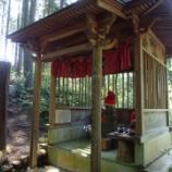 『「北向地蔵(毛呂山町)」〜男女逢瀬をとりもつ縁起地蔵〜』の画像