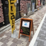 『よなべPerl東京 / KANDA LOUNGE 「プログラマ万年初心者脱出」[2015-09-26] レポート』の画像