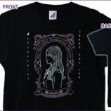 『【乃木坂46】歴代メンバー『卒業コンサートTシャツ』デザイン一覧がこちら!!!』の画像
