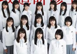 【坂道研修生】乃木坂46に5名、欅坂46に6名、日向坂46に3名が加入!
