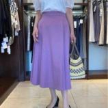 『ラベンダーカラーが素敵なフレアスカート』の画像