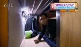 【日本の物件】    東京では、500ドルで こんな部屋にしか住めないのかよ!    海外の反応