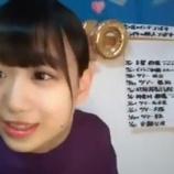 『[動画]2019.12.17(21:01~) SHOWROOM 「=LOVE(イコールラブ) 瀧脇笙古」@個人配信』の画像