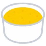 『最も排泄音っぽい食べ物wwwwwwwwww』の画像