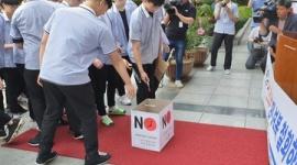 【セルフ経済制裁】日本製品を回収した韓国の大型スーパー、こっそり販売を再開…韓国人「もう行かない」「強要は駄目」