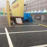 『戸田ふるさと祭り初日、17時からのステージは中止になりました』の画像