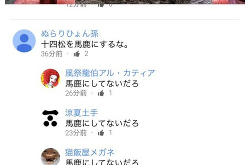【youtube】ヒカキンさんの炎上理由一覧wwwwwwwwwwのサムネイル画像