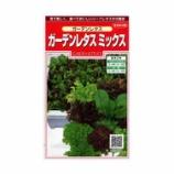 『家庭菜園』の画像