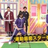 『【乃木坂46】設楽さん、そのロングコート・・・』の画像