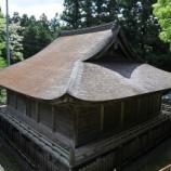 『いつか行きたい日本の #名所 #豊楽寺』の画像