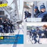 『もう顔が完全にオトナ・・・乃木坂46卒業後、一番のビジュアルの飛躍を魅せているメンバーがこちら!!!!!!』の画像