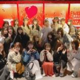 『【乃木坂46】後ろで控えめな齋藤飛鳥さんw 台北101タワーでの集合写真が公開!!!』の画像