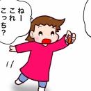 視界砂嵐症候群 病院へ行こう (4)