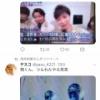 【裏アカと間違えた?】SKE浅井裕華が嵐ヲタのツイートをリツイート