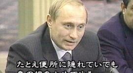 韓国「ロシアが領空侵犯を謝罪したニダw」 ロシア「嘘つくな、謝罪なんてしてないだろ!」